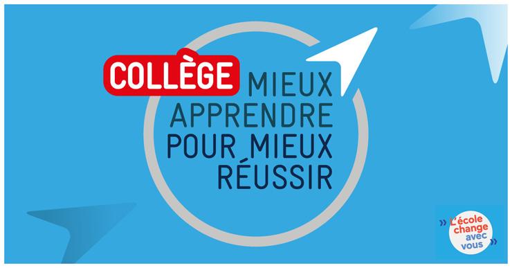 Le collège 2016 : questions/réponses sur la nouvelle organisation du collège