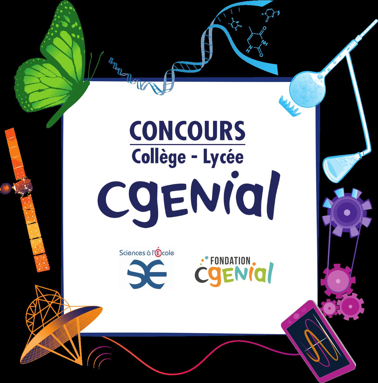 À la croisée des disciplines scientifiques - Concours CGénial - Éduscol