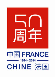 visuel_France_Chine_2014