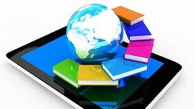 Les disciplines et le numérique