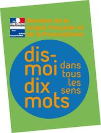 Semaine de la langue française : affiche du concours des dix