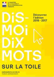 Le concours des dix mots - Edition 2017